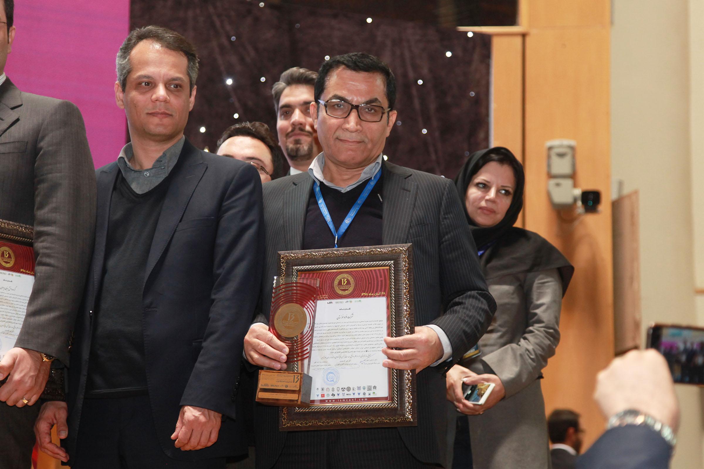 شرکت فولاد خوزستان پیشرو در پیادهسازی استراتژی اقتصاد مقاومتی