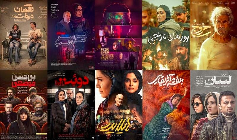 کرونای سینمای ایران در آخرین سال قرن